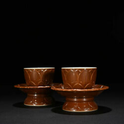 4.7antique Qing Dynasty Porcelain Qianlong Mark Pair Brown Glaze Lotus Tray Cup