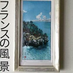 Printmaking Morgat Framed World People Who Want To Go Japan Cheering Party