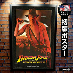 Movie Posters Indiana Jones Goods The Legend Of Devil By Frame Design