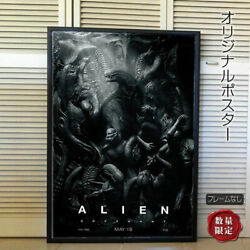 Movie Posters Alien Covenant Xenomorph By Frame Fashionable Big Interior