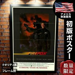 First Edition Poster At The Time Of Release Fire Fox Goods Movie Posters By