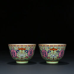3.5 Antique Dynasty Porcelain Daoguang Mark Pair Famille Rose Flowers Plant Cup