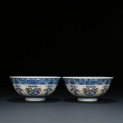 6.9 China Old Republican Dynasty Porcelain Mark Pair Doucai Flowers Plants Bowl