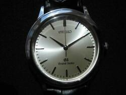 Grand Seiko 9581-7000 Quarts In Great Condition Free Shipping From Japan