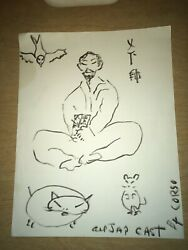 1990 American Poet Gregory Corso Signed Ink Drawing All Japanese Cast