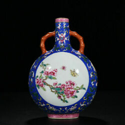 8 Rare Qing Dynasty Porcelain Qianlong Famille Rose Flowers Plants Insect Vase