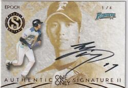 Epoch Shohei Ohtani One Only Auto Autograph Card Limited To Pieces Nippon Ham
