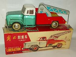 Red China Rare Liberation Truck Friction Tin Toy  Vintage