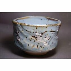 Wood-fired Kiln Firing Special Matcha Teacup That Has Changed To Pink Due The