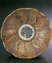 Chrysanthemum Crest Inside And Outside Decorative Plate In Wooden Box
