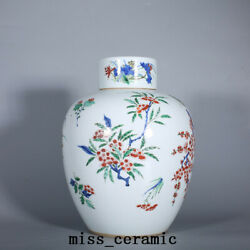 11 Antique China Porcelain Qing Dynasty Blue White Wucai Flower Covered Jar Pot