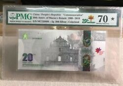 Pmg70 20th Anniversary Of Macao's Return China 1999-2019 Dragon Silver Note 5g