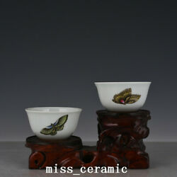 3.2 Qing Dynasty Yongzheng Mark Porcelain A Pair Famille Rose Butterfly Teacup