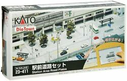 Kato 23-411 N Scale Dio Town Station Area Road Plates F/s W/tracking Japan New