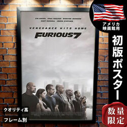 Wild Speed Sky Mission Goods Car Movie Posters By Frame Fashionable Interior Art