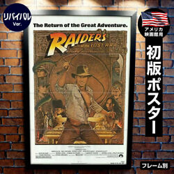 Movie Posters Raiders Lost Ark Holy Chest By Frame Indiana Jones Goods /design