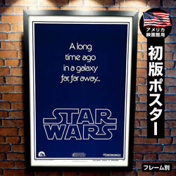 Movie Posters Star Wars Goods Episode Ahope By Frame /design Fashionable Art