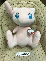 Pokemon Mew Plush 24 Gamestop Exclusive Official Licensed Nwt