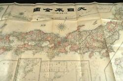 New Railway Construction And Design Of The Route Da Nippon Complete Map Correc