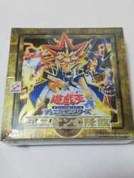 Illusion Yu-gi-oh The Advent Of Union Box Out Print Duel Monsters