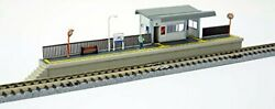 Tomytec Station G Suburban Station 1/150 N Scale Building 138 F/s W/tracking