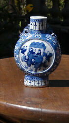 Antique Kangxi Reign Blue And White Miniature Moon Flask