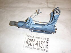 1957 Evinrude 5.5hp 5514 Outboard Motor Pivot/ Swivel Assembly