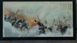 Antique Getsuzo Japanwoodblock Depicts A Battle Scene Of Russo-japanese War