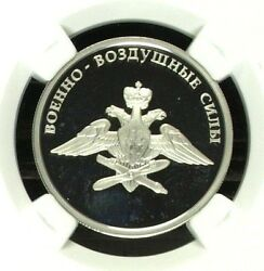 2009 Russia Silver 1 Rouble Armed Forces Russian Fed. Air Force Emblem Ngc Pf66