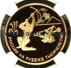 2000 Russia Gold 100 Roubles Department Of Mining 300 Years Ngc Pf69