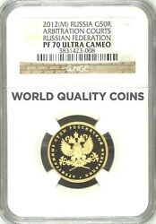 2012 Russia Gold 50 Roubles Arbitration Courts Russian Federation Ngc Pf70