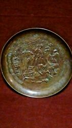 Antique 18c Islamic Copper High Relief Hand Hammered Charger ,bowl