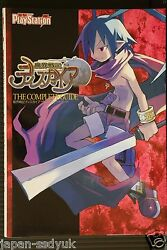 Japan Disgaea Hour Of Darkness The Complete Guide Book Nippon Ichi