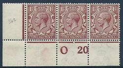 N1812 1andfrac12d Bright Yellow Brown Royal Cypher Control O20 Perf Unmounted Mint