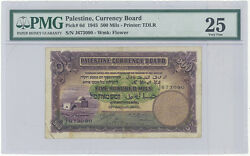 Palestine Currency Board 500 Mils Dated 1945 Pick 6dpmg 25 Vf- Rare Key Note