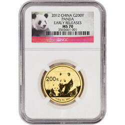 2012 China Gold Panda 1/2 Oz 200 Yuan - Ngc Ms70 - Early Releases - Red Label