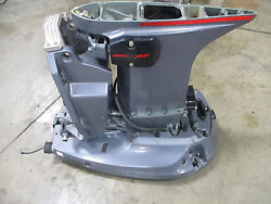 Yamaha Outboard Upper Casing, Bottom Cowl And Swivel Assy 2008 250hp Hpdi 2091