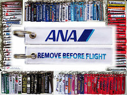Keyring All Nippon Airways Inspiration Of Japan Remove Before Flight Tag Key
