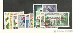 Cook Islands Postage Stamp 179-191 Mint Hinged 1967
