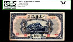 China Ps2757a House Of The Hill 1 Yuan 1925 Pcgs 25