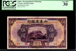 China Ps2758a House Of The Hill 1 Yuan 1925 Pcgs 30