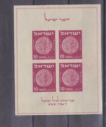Israel 1949 S/s Mnh Sc 16 ,1st Anniv.of Is.p.stamps..   L1182