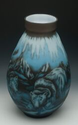 Polar Bear Galle Tip Reproduction Cameo Glass Vase -excellent Condition- Signed