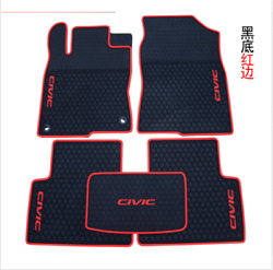 Suitable forGenuine 2016-2018 Honda Civic Factory Rubber Floor Mats OEM Factory