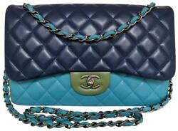 CHANEL 15B Lambskin Quilted Jumbo Tricolor Double Flap Blue Green Crossbody Bag