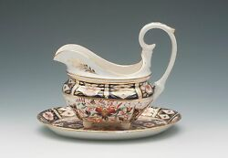 Royal Crown Derby Imari Footed Gravy With Under Plate Circa 1806-1825