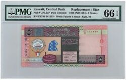 Kuwait 5 Dinars 5th Issue 1994 Replacement Note Pick Unlisted. Rare Pmg 66