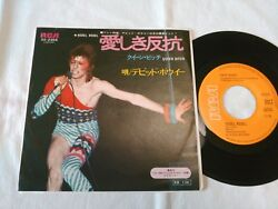 DAVID BOWIE REBEL REBELQUEEN BITCH JAPAN ORIGINAL 45 7