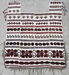 Pre 1900 Antique Nwp Tribal Shahsavan Horse Cover. Natural Dyes. A+ Cond. Super