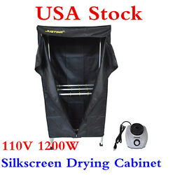 Usa 1200w Silk Screen Drying Cabinet Assembly Curing Screen Tool Shading Light